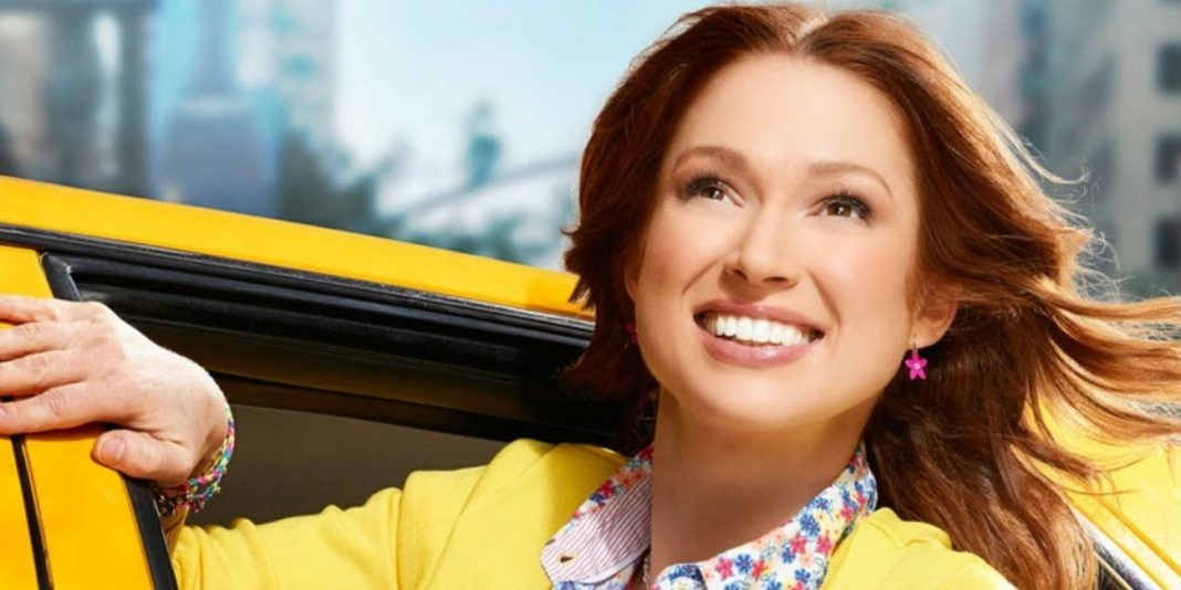 Kimmy Schmidt Interactive Special | Sausage Roll