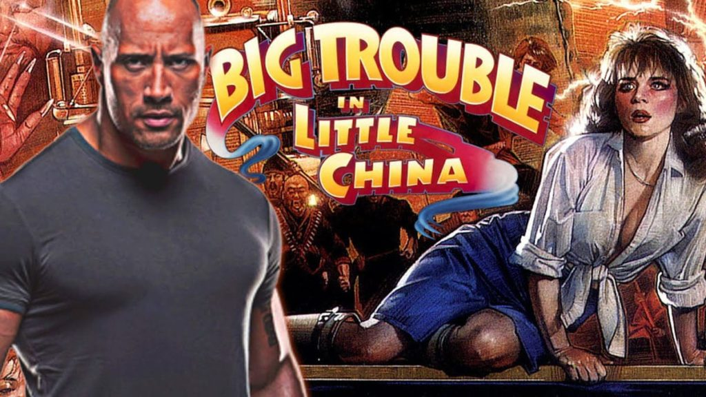 "Dwayne ""The Rock"" Johnson, Big Trouble in Little China"