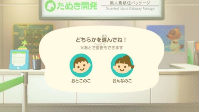 Gender in Animal Crossing: New Horizons confirmed and fans are unhappy