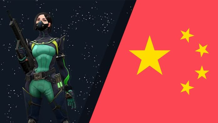 If you're Australian you shouldn't play Valorant during China cyber-attack